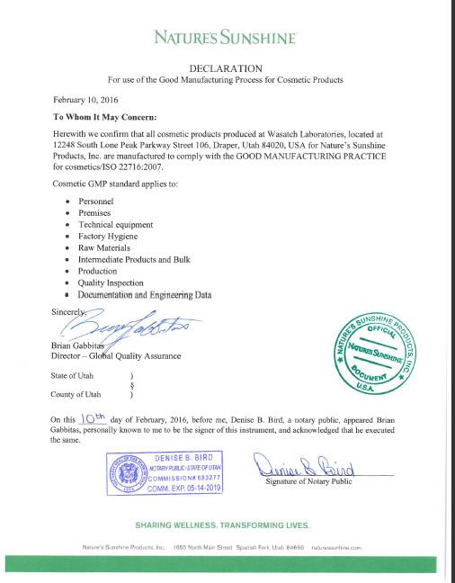 Сертификат gmp косметика 184 фз сертификация